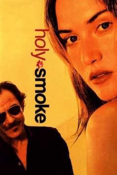 Holy Smoke (1999)