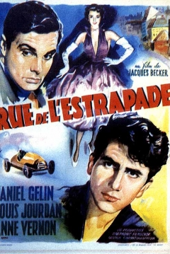 Rue de l'Estrapade (1953)