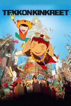 Tekon kinkurîto (2006)