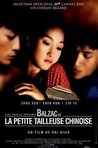 The Little Chinese Seamstres (2002)