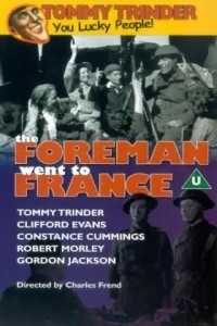 The Foreman Went to France (1942)