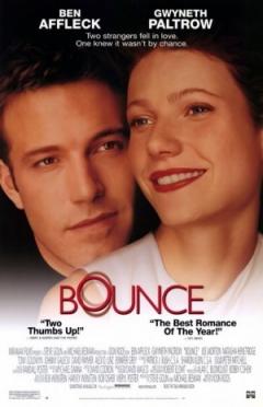 Bounce Trailer
