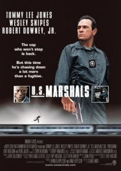 U.S. Marshals Trailer
