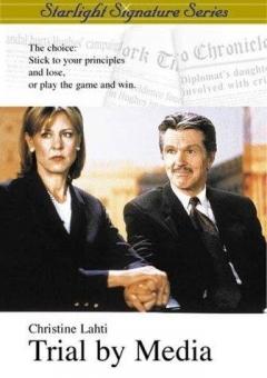 An American Daughter (2000)