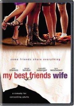 My Best Friend's Wife (2001)
