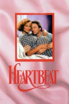 Heartbeat Trailer