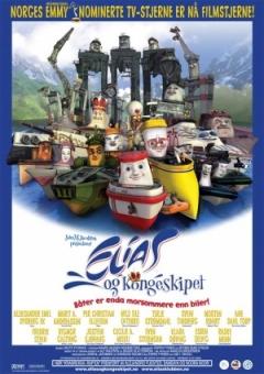 Elias en het Koninklijke Avontuur (2007)