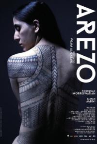 Arezo (2014)