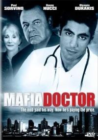 Mafia Doctor (2003)