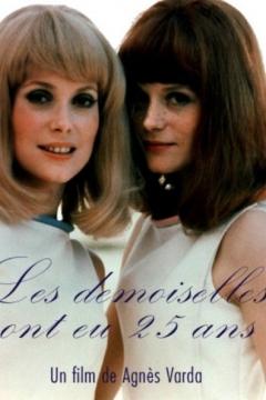 Les demoiselles ont eu 25 ans (1993)