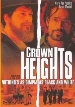Crown Heights (2004)