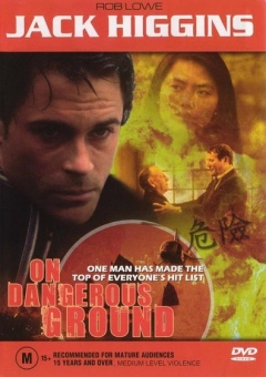 On Dangerous Ground (1996)