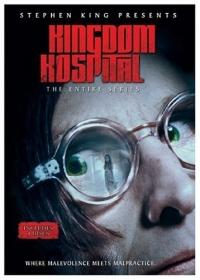 """Kingdom Hospital"" (2004)"