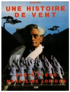 Une histoire de vent (1988)