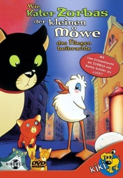 Gabbianella e il gatto, La (1998)