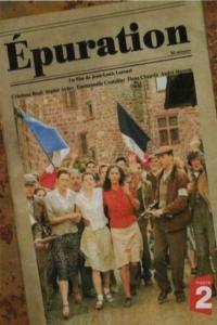 Épuration (2007)