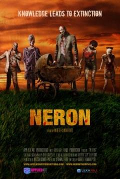 Neron (2016)