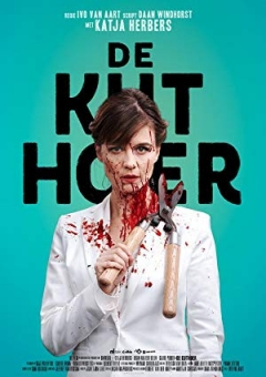 De Kuthoer (2020)