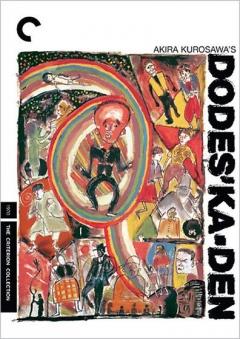 Dodesukaden (1970)