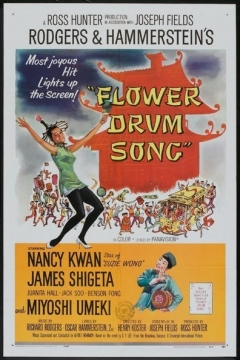 Flower Drum Song (1961)