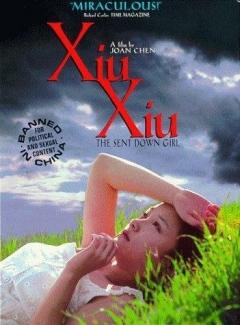 Tian yu (1998)