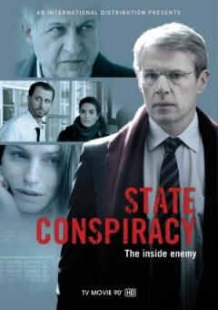 Manipulations (2013)