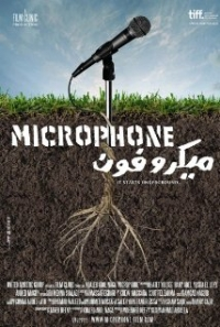 Microphone (2010)