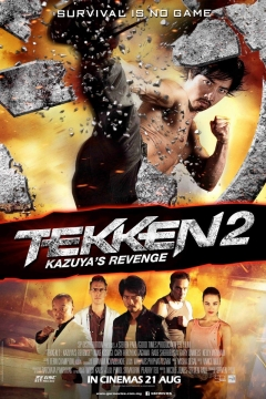 Tekken: A Man Called X (2014)