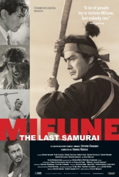 Mifune: The Last Samurai - Trailer