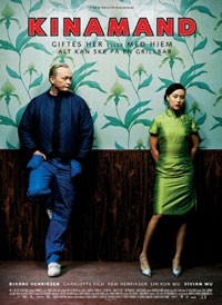 Kinamand (2005)