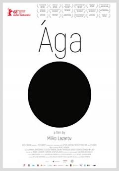 Ága Trailer