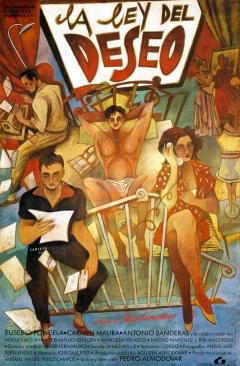 Ley del deseo, La (1987)