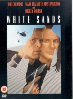 White Sands Trailer