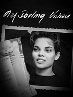 My Darling Vivian (2020)