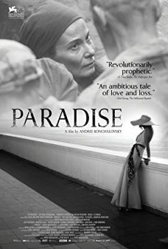 Paradise (2016)