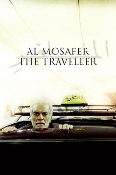 Al Mosafer (2009)