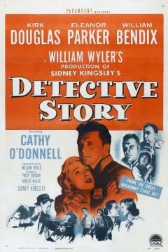 Detective Story (1951)