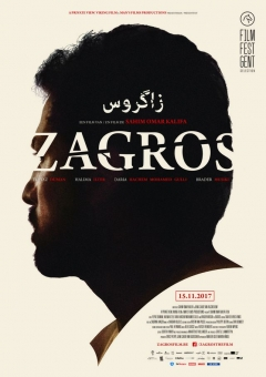 Zagros Trailer