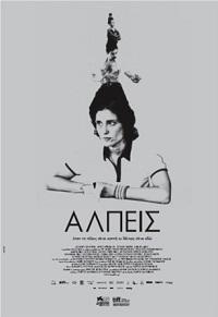 Alpeis poster
