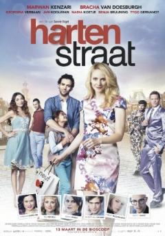 Hartenstraat (2014)