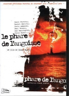 Lighthouse (2000)