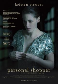 PERSONAL SHOPPER International Trailer
