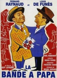 La bande à papa (1956)