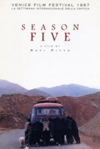 Het Vijfde Seizoen (1997)