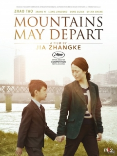 Mountains May Depart (2015)