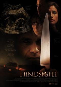Hindsight (2008)