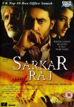 Sarkar Raj (2008)