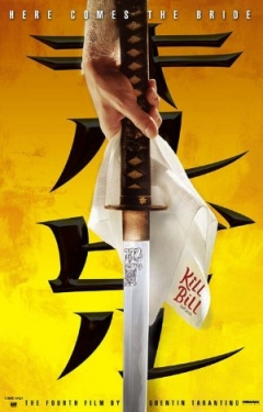 Kill Bill: Vol. 1 Trailer