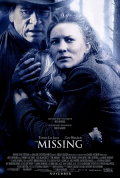 The Missing Trailer