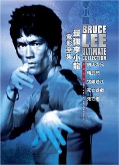 Meng long guo jiang (1972)